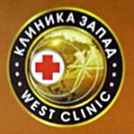 """Клиника """"Запад"""", Москва"""