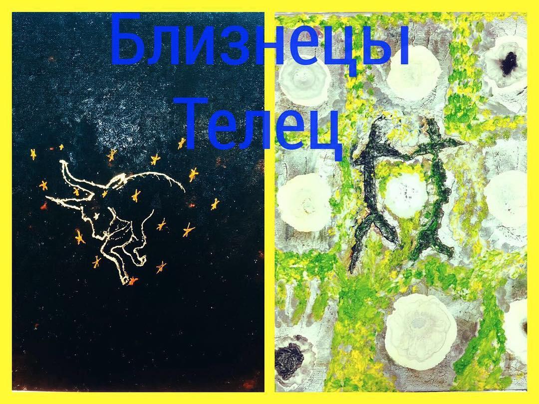 kartini-mehdi-znaki-zodiaka