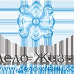 Дело жизни, Екатеринбург