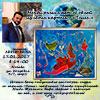 mehdi-o-kartine-posle-17-01-2017-sm