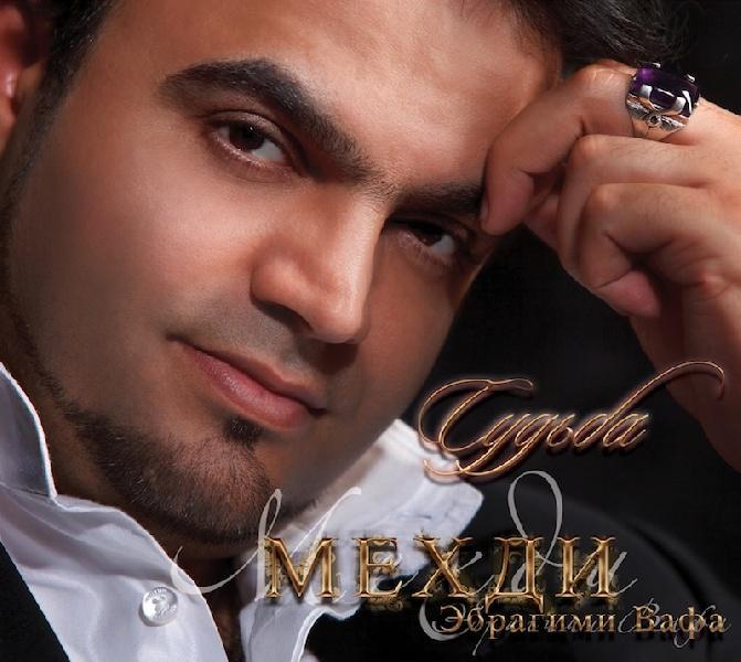 pesni-Mehdi-Vafa-cd