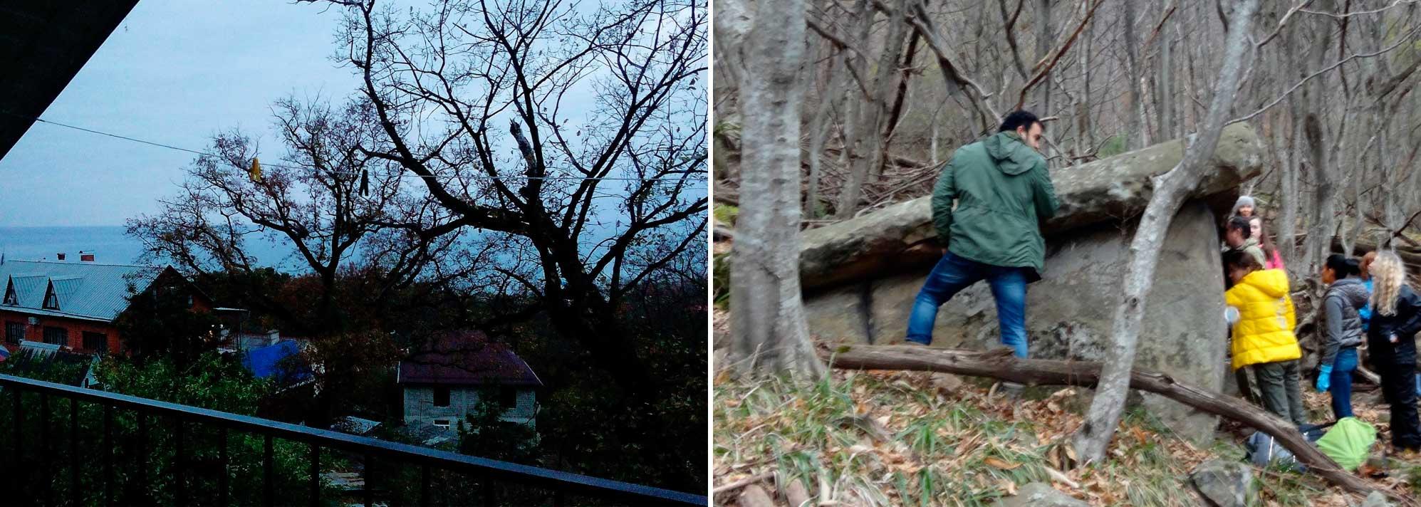 экспедиция на дольмены с экстрасенсом Мехди - Краснодарский край декабрь 2015