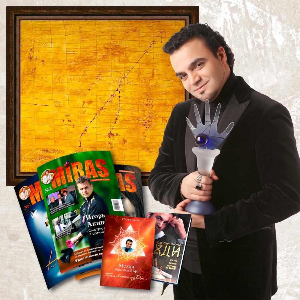 ekstrasens-Mehdi-Ebrahimi-Vafa
