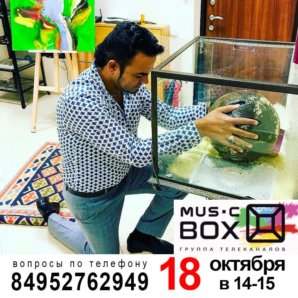mehdi-russian-music-box