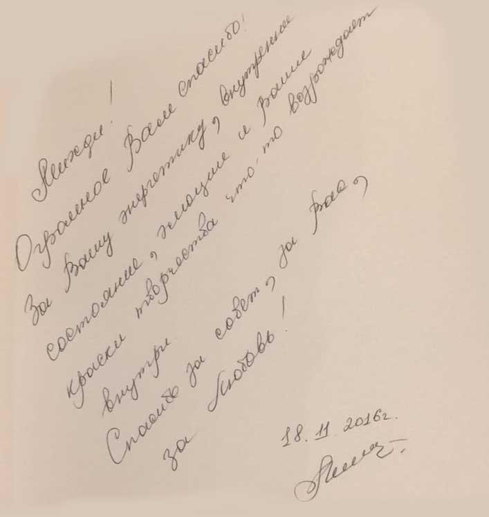 artseverina-vistavka-mehdi-otzivi-14