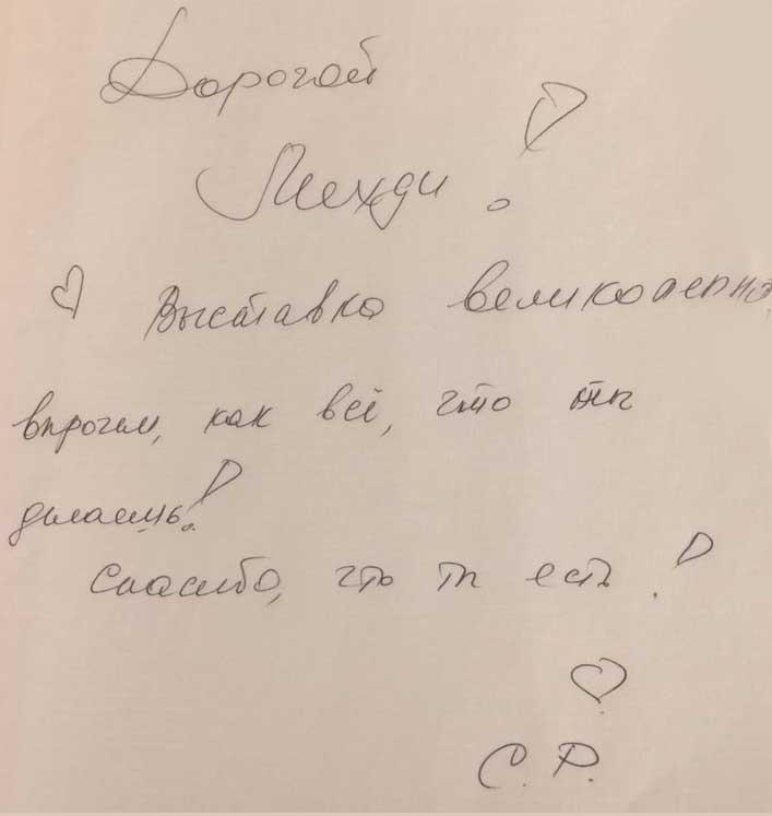 artseverina-vistavka-mehdi-otzivi-6
