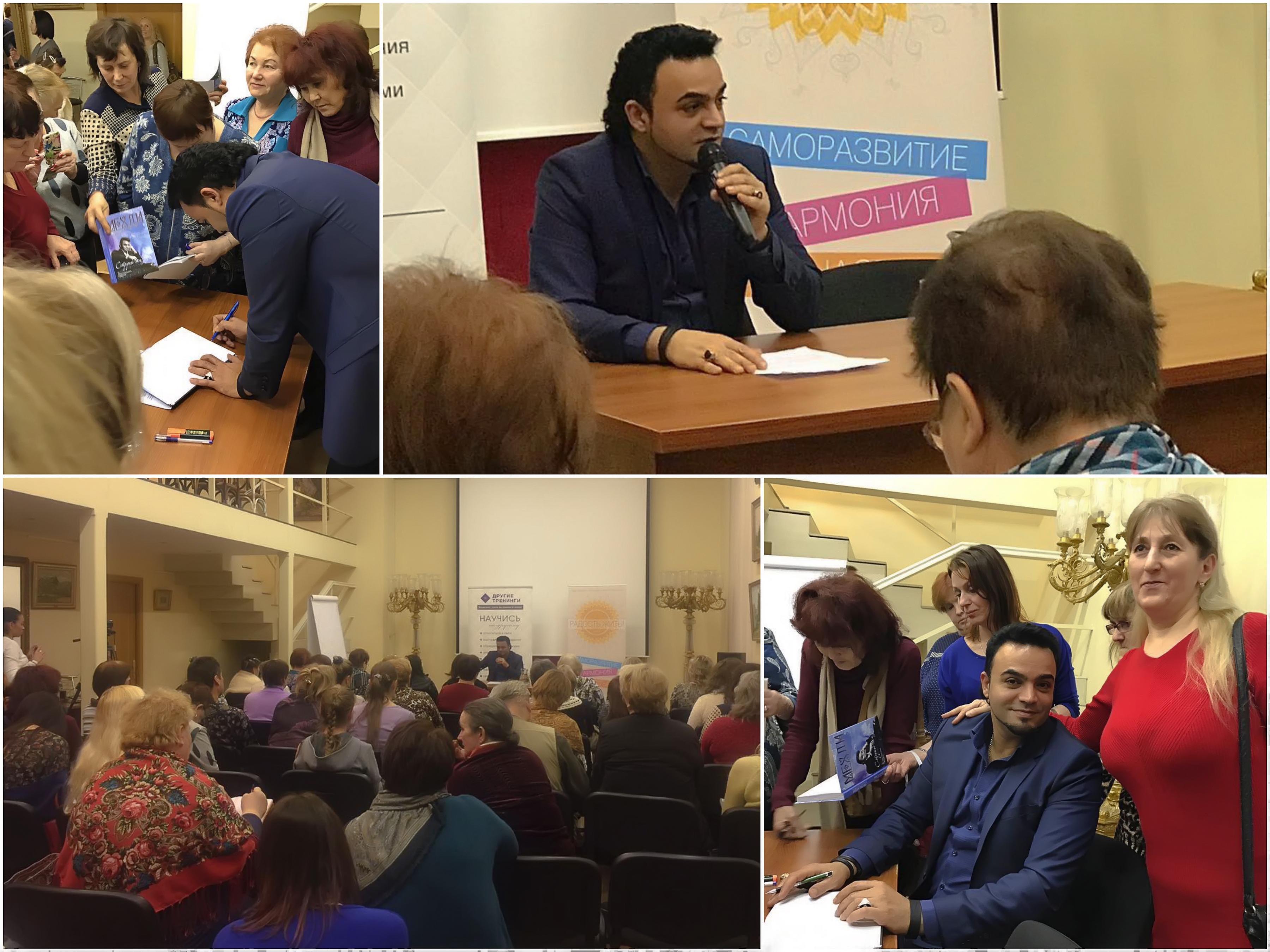 Seminar-schastie-semie-Mehdi-Emrahimi-Vafa
