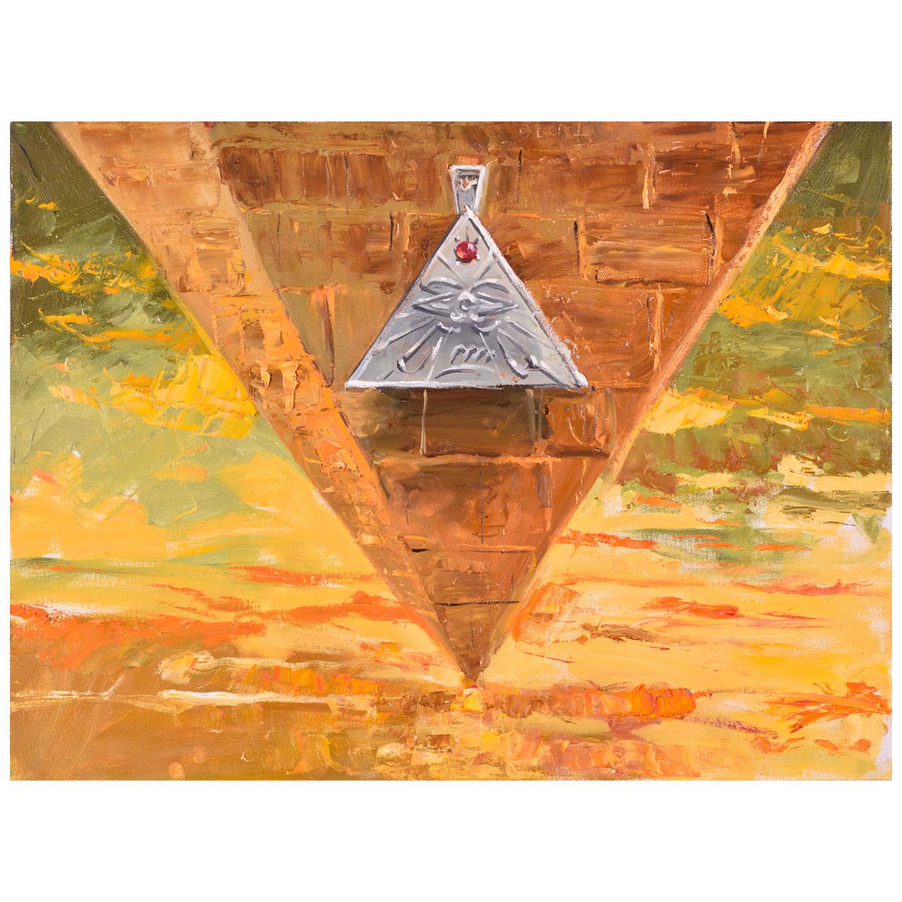 Картина Мехди Эбрагими Вафа «Пирамида». Галерея искусств «Жуковка Арт»