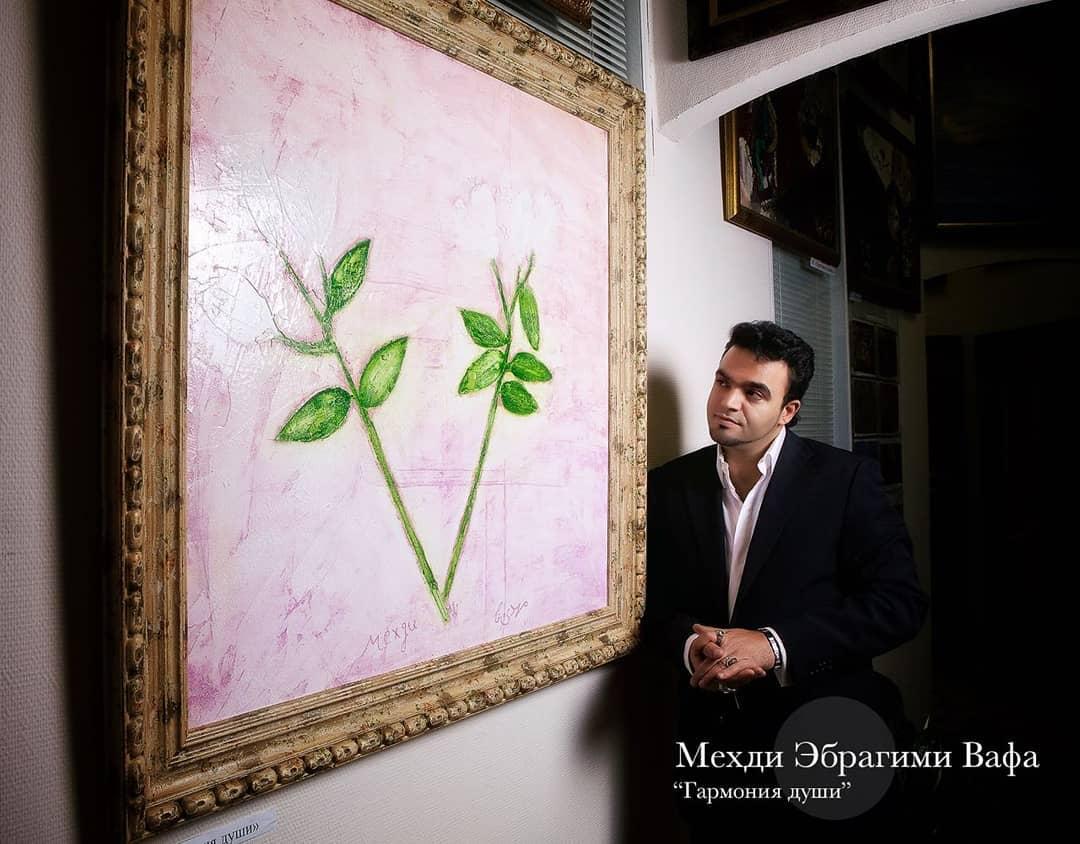 Kartina-Mehdi-Ebrahimi-Vafa-garmoniya-dushi