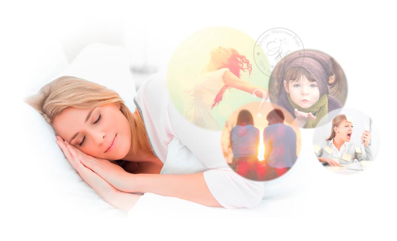 Советы экстрасенса Мехди: как получить ответ на волнующий вас вопрос во сне?