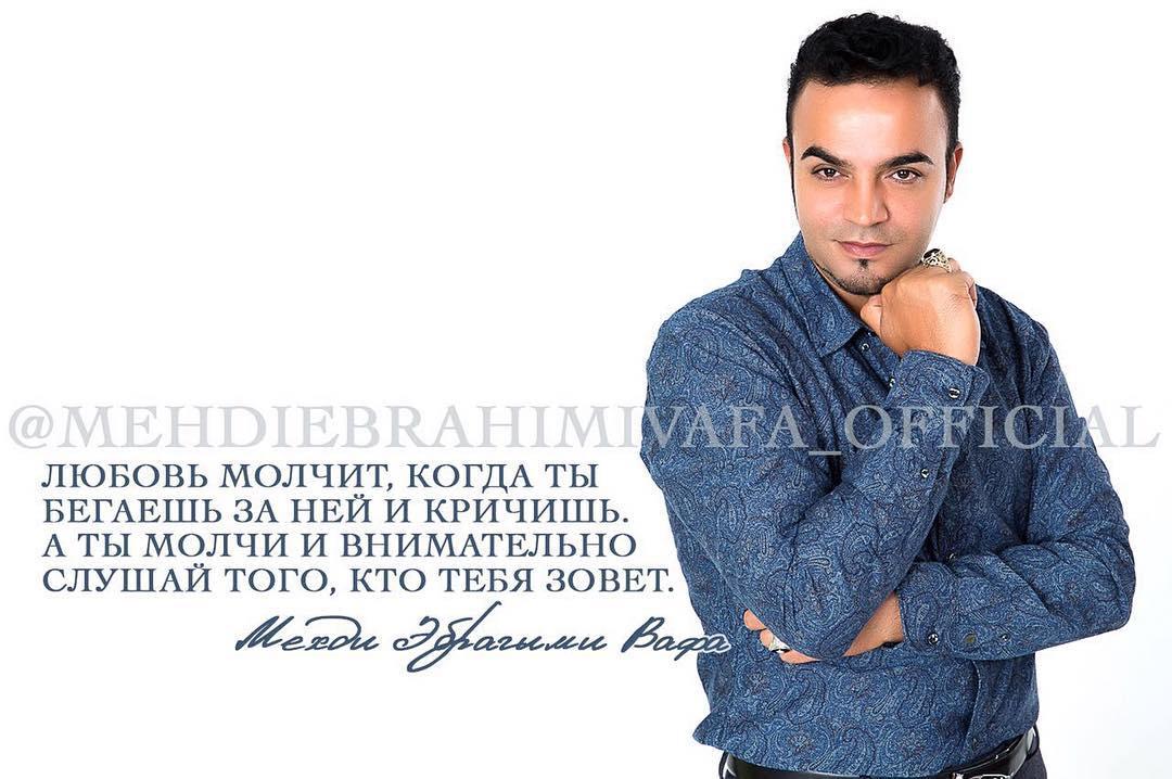 Mehdi-Ebrahimi-Vafa-photo5