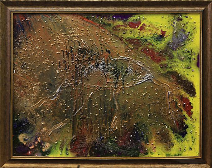 ОЗАРЕНИЕ - картина художника Мехди Эбрагими Вафа