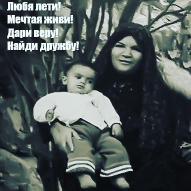 Mehdi-i-mama
