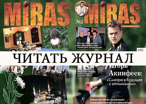 MIRAS-TOP-2