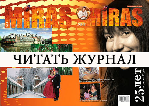 MIRAS-TOP-4