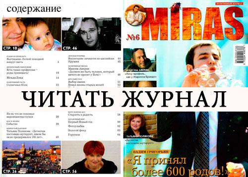 MIRAS-TOP-6