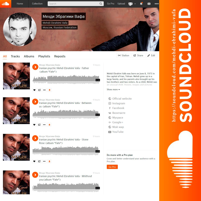 mehdi-in-soundcloud