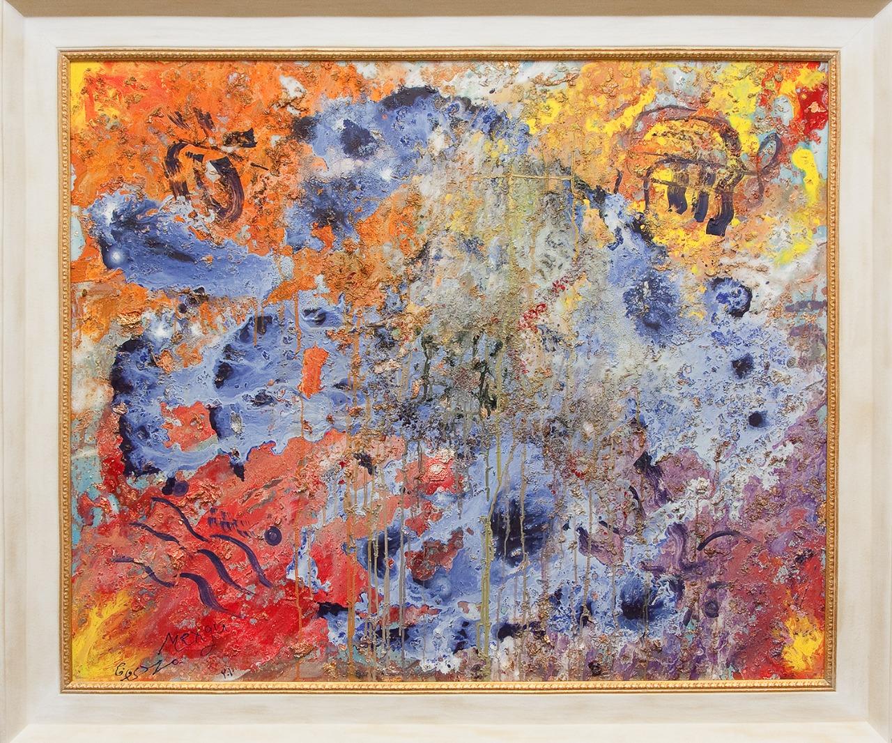 Интуиция - картина победителя Битвы Экстрасенсов Мехди Эбрагими Вафа