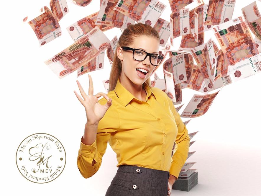 Экстрасенс Мехди: Можно ли открыть денежный канал?