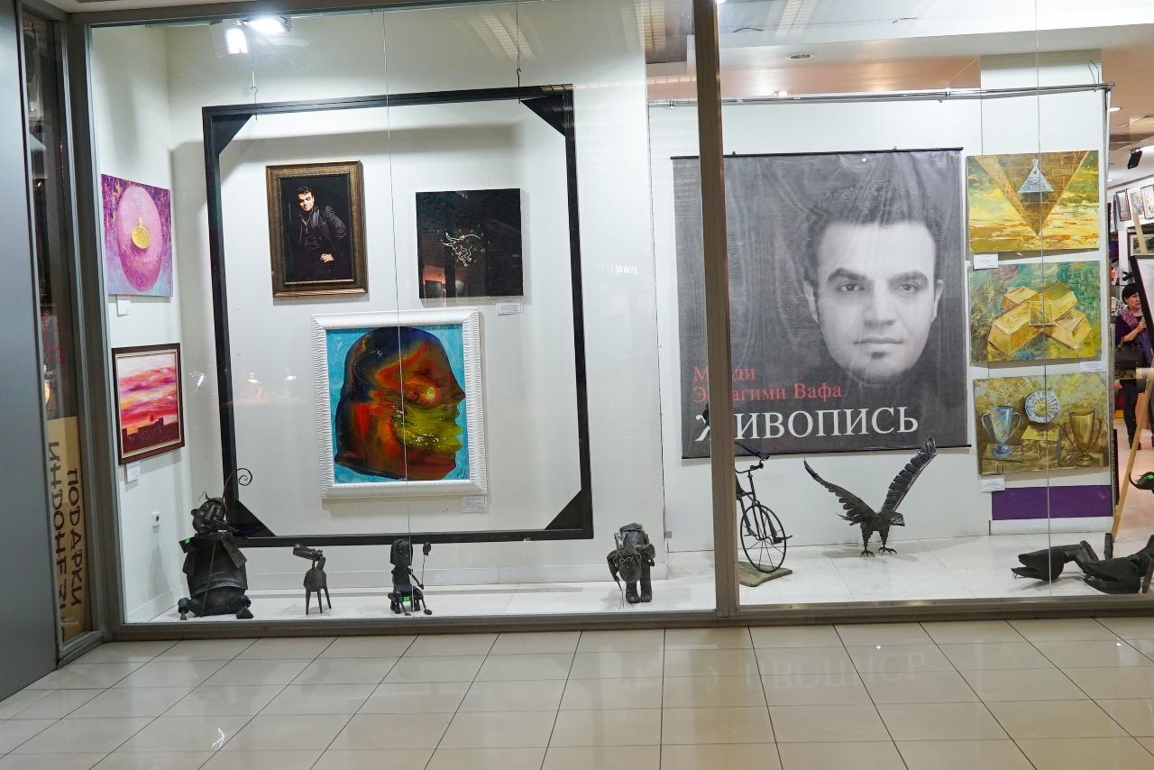 Открытие выставки картин Мехди Эбрагими Вафа в ТЦ Пятая Авеню г. Москва 4 апреля 2019 г.