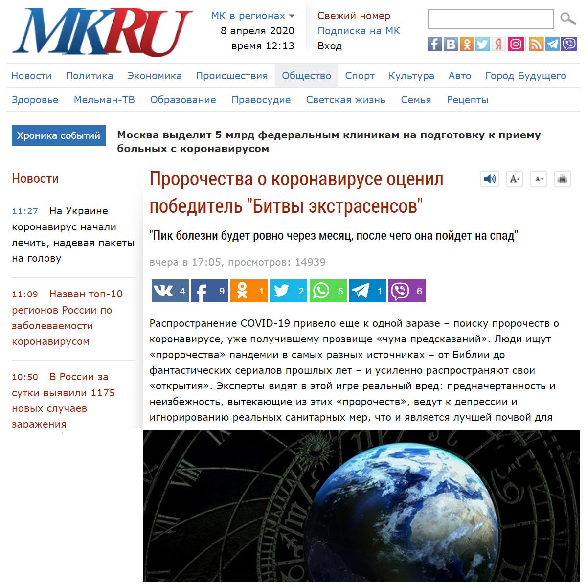 mk-mehdi-o-koronoviruse-2
