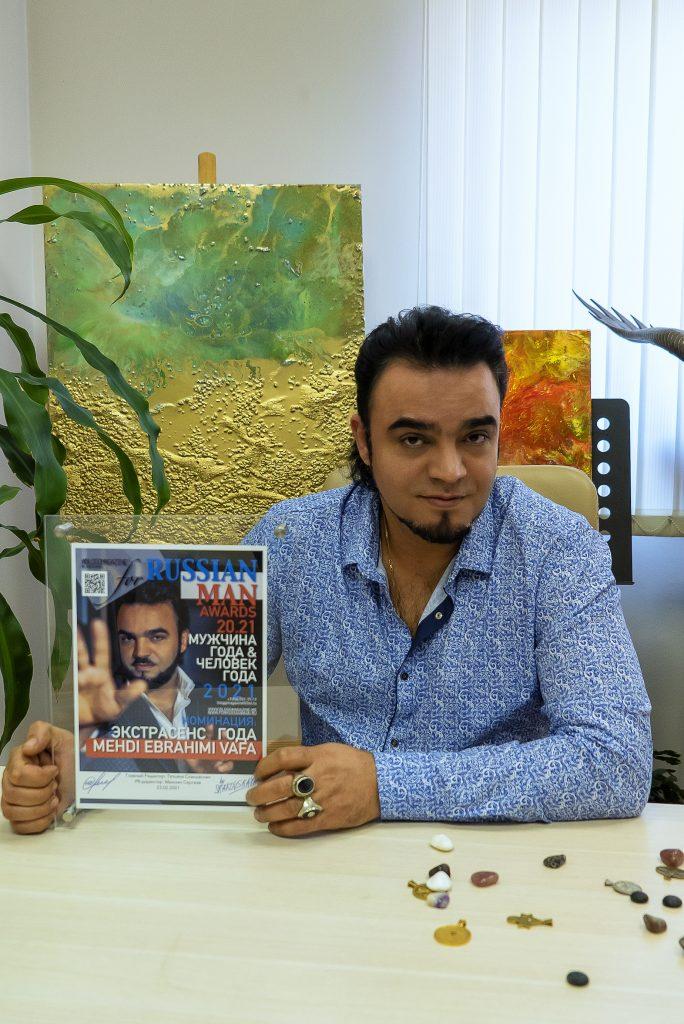 Мехди Эбрагими Вафа: экстрасенс года 2021